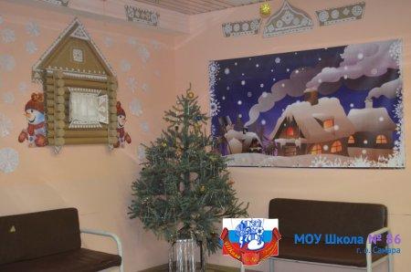 Новогоднее и рождественское оформление