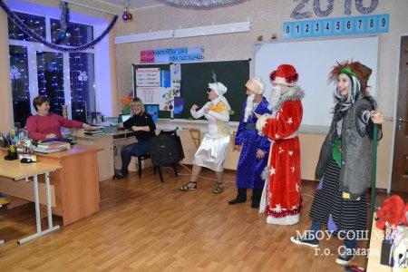 Праздничный спектакль в 7А