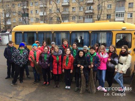 «Агитационный экологический автобус»