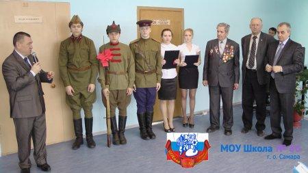 Зал трудовой Славы предприятия «ЦСКБ-Прогресс»